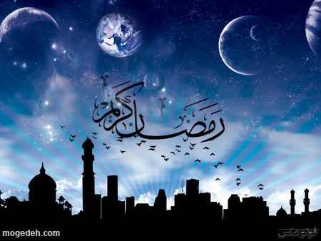 نقاشی ماه رمضان,عکس شب قدر