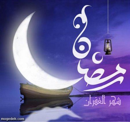 عکس پروفایل ماه رمضان,عکس ماه رمضان برای پروفایل