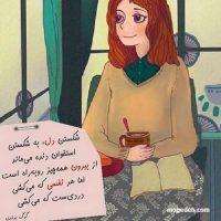 عکس برای پروفایل زیبا خاص و دخترونه و پسرونه ۹۷ و  ۲۰۱۸