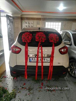 گل کاری ماشین عروس