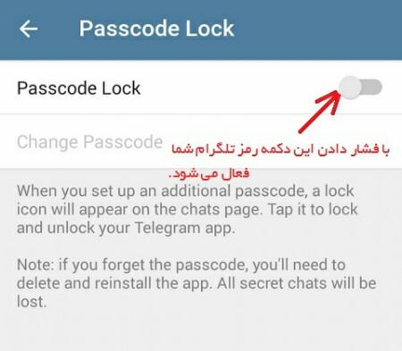 جلوگیری از تلگرام
