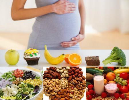 برنامه غذایی زنان باردار