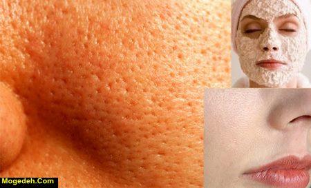 سرم جمع کننده منافذ پوست