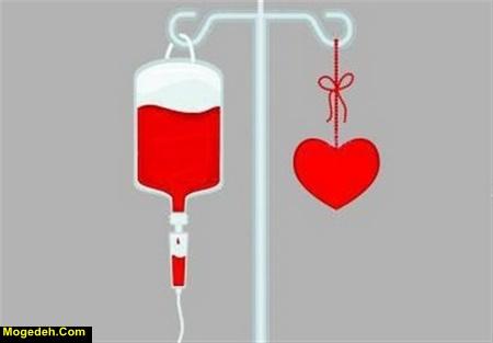 مضرات خون دادن