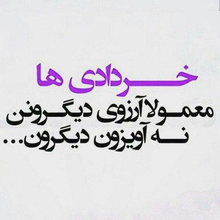 عکس نماد ماه خرداد