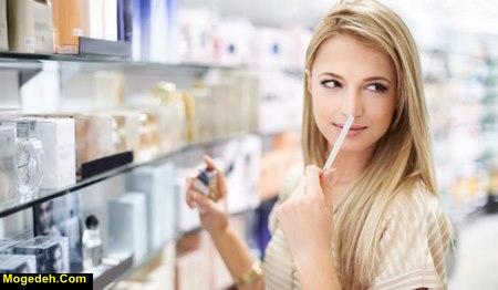 نکاتی در مورد عطر