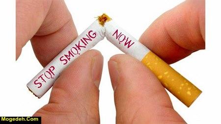 روش ترک سیگار در بارداری