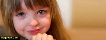 افسردگی کودکان چیست
