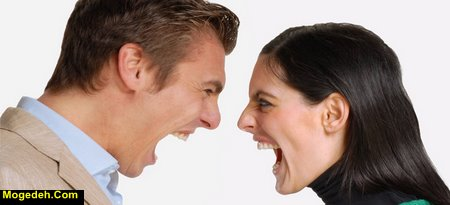 اختلافات زن و شوهرها