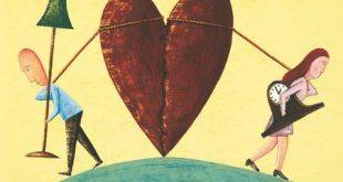 حدیث در مورد طلاق عاطفی