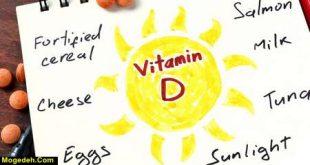 میزان نرمال ویتامین دی در کودکان