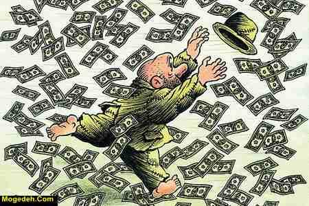 پول همه چیز نیست
