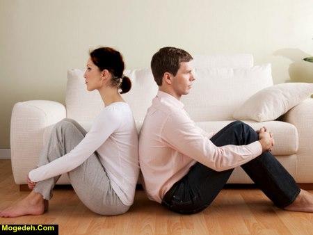 زندگی مشترک موفق