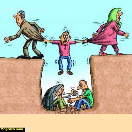 تاثیر طلاق بر افت تحصیلی دانش آموزان