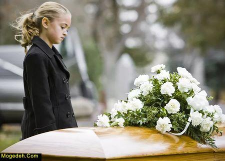 توضیح مرگ برای کودکان