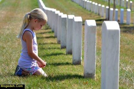 مرگ پدر را چگونه به کودکان چهار ساله باید گفت
