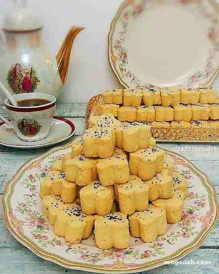 شیرینی نخودچی به انگلیسی
